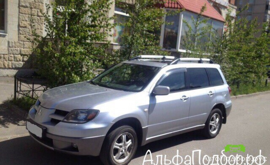 Эксперт на день - Mitsubishi Outlander 2.4AT 2003г.в