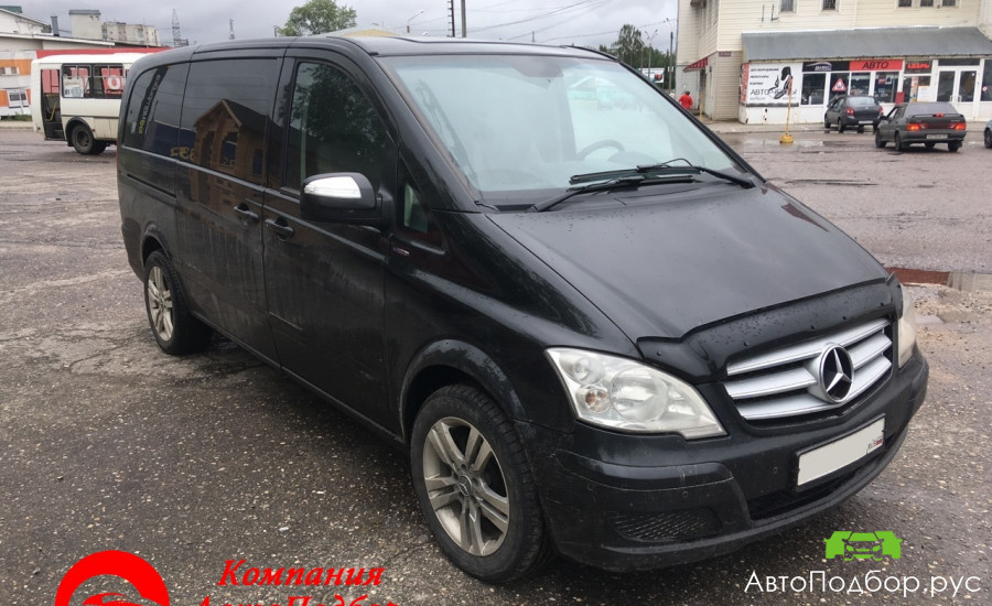 проверка  Mercedes-Benz Viano